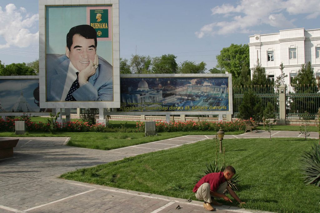 ASHGABAT, TURKMENISTAN - APRIL, 2005:  Large public photo of the Turkmenbashi. Evidence of the over the top personality cult of the President Niyazov, who calls himself the Turkmenbashi the Great - Leader of the Turkmen can be seen all over Turkmenistan.(Photo by Christopher Herwig)